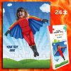 24 piece FlyGirl Jigsaw puzzle